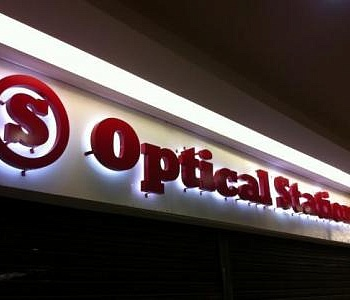 "Вывеска ""Optical Station"" в ТЦ"